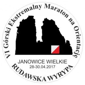 Górskie Wyrypy, maraton pieszy, Rudawska Wyrypa