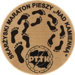 Skarżyski Maraton Pieszy