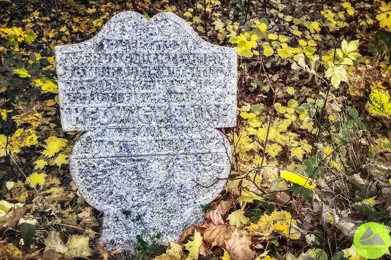 Kamień Jadwigii Krause wypadek samochodowy